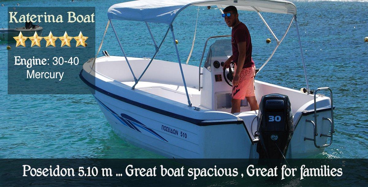 Katerina Boat -4 stroke big foot engine 3 Stefanos Ski School & Boat rental
