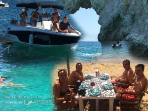 Skiathos Boat Rental