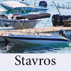 STAVROS BOAT  100 €