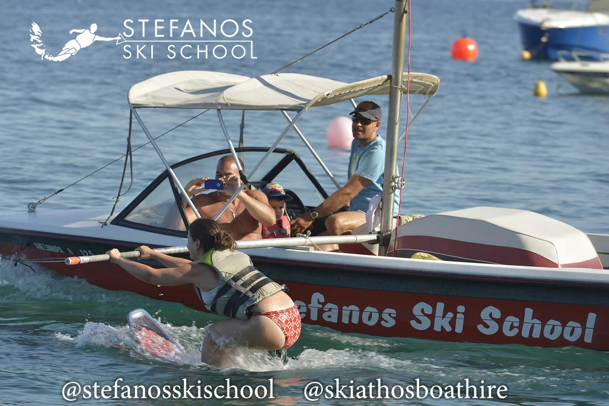 Waterski lesson on Skiathos. First lesson with a boom